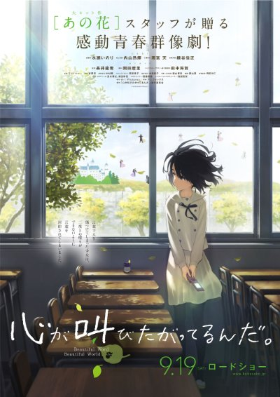 The Anthem of the Heart 2015 720p BluRay DTS x264-VietHD