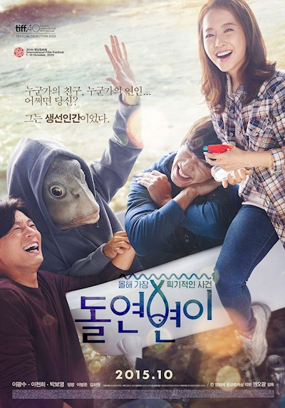 Collective Invention 2015 1080p BluRay DD5.1 x264-ROVERS