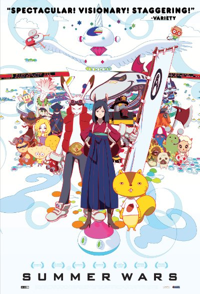 Summer Wars 2009 Hybrid BluRay REMUX 1080p AVC TrueHD 5.1-decibeL