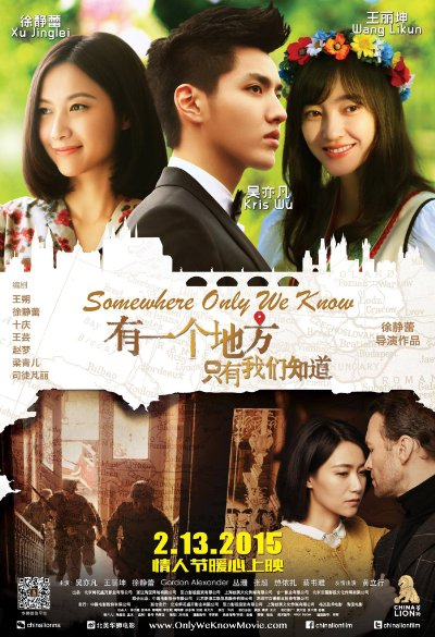Somewhere Only We Know 2015 Mandarin 1080p BluRay DD5.1 x264-WiKi