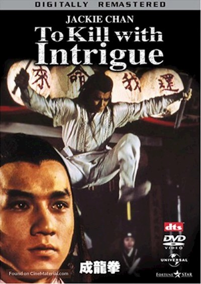 To Kill with Intrigue 1977 720p BluRay DTS x264-VALiS