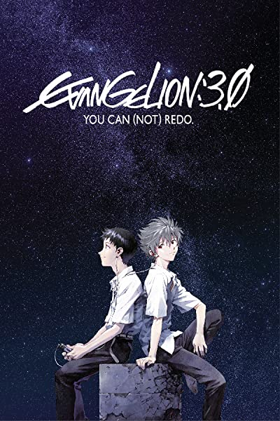 Evangelion 3 333 You Can Not Redo 2012 UHD BluRay 2160p DTS-HD MA 5.1 SDR HEVC REMUX - KRaLiMaRKo