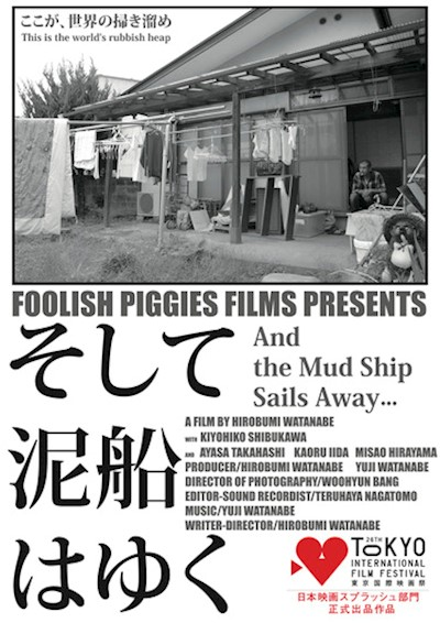 And the Mud Ship Sails Away 2013 1080p BluRay DD2.0 x264-DON